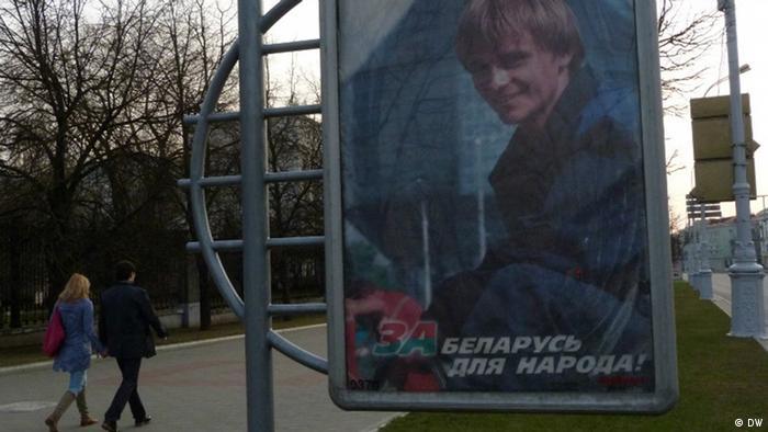 Попагандистский плакат в Минске