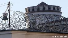 The Volodarka detention center in Minsk. Ivan Rudnev/RIA Novosti
