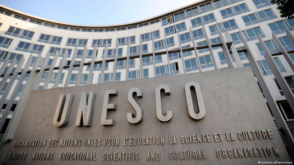 О проведении в Баку очередной Сессии ЮНЕСКО