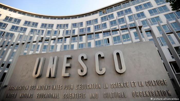 Sjedište UNESCO-a u Parizu