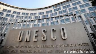 UNESCO headquarters (Photo: DW)