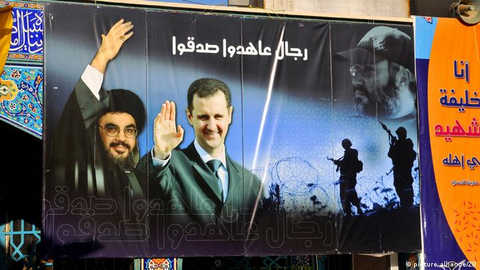 Poster showing Nasrallah and Assad