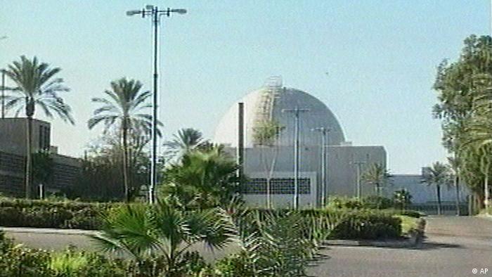 Israel Atomanlage in Dimona