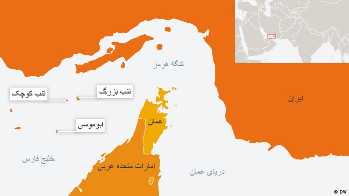 بحرین ۱۷ هزار کتاب درسی را به خاطر آمدن نام خلیج فارس در آنها جمعآوری کرده است