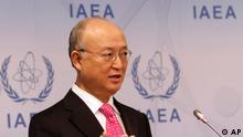 یوکیا آمانو، سرپرست آژانس اتمی نگران فعالیتهای هستهای ایران در تاسیات پارچین است.