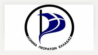 Logo der griechischen Privatpartei (Foto: Anestis Samourkasidis)