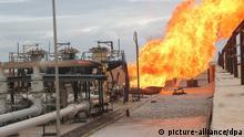 گروههای اسلامگرا مسئول ایجاد خرابکاریها در خط لوله انتقال گاز خوانده میشوند