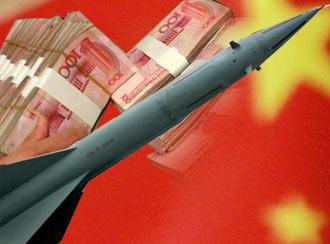 Lukrativ: Chinas Rüstungsgeschäfte