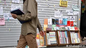 وضعیت نشر کتاب در ایران از نخستین سالهای شکلگیری جمهوری اسلامی با نوسانهای اندکی سیری قهقرایی طی میکند که با روی کار آمدن دولت یازدهم نیز ادامه دارد