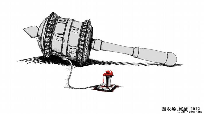 Karikaturen mit Tibet als Hauptthema. Erstellungsjahr ist 2012 NailedthePrayerWheel-de.jpg Autor: Xie Nongchang Copyright: Xie Nongchang Rechte an Deutsche Welle werden durch Frau Su Yutong vollständig an Deutsche Welle übertragen. Entsprechende E-Mail Korrespondenzen liegen vor.