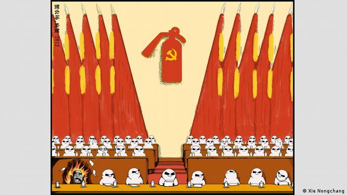 Karikaturen mit Tibet als Hauptthema. Erstellungsjahr ist 2012 ThePolitburoStandingCommitteOnFire-de.jpg Autor: Xie Nongchang Copyright: Xie Nongchang Rechte an Deutsche Welle werden durch Frau Su Yutong vollständig an Deutsche Welle übertragen. Entsprechende E-Mail Korrespondenzen liegen vor.