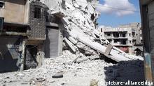 بسیاری از ساختمانهای شهر حمص آسیب دیدهاند