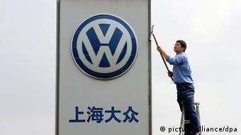 Эмблема Volkswagen в Китае