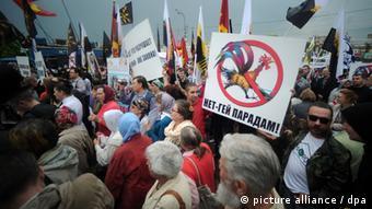 Demonstration gegen Schwule und Lesben in Moskau (Foto: ITAR-TASS / Vladimir Astapkovich)