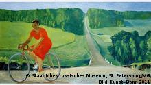 ***ACHTUNG: © 2011/12 Veröffentlichung nur gestattet im Zusammenhang mit der Berichterstattung über die Sammlungspräsentation in der Hamburger Kunsthalle. Jede andere Nutzung ist nicht gestattet. Die Bilder dürfen nicht angeschnitten oder mit Schrift überschrieben werden.*** Pressedownload: http://www.hamburger-kunsthalle.de/presse/helden/index.htm Aleksandr Dejneka (1899-1969) Kolchosbäuerin auf dem Fahrrad, 1935 Öl auf Leinwand, 120+220 © Staatliches russisches Museum, St. Petersburg / VG Bild-Kunst, Bonn 2011