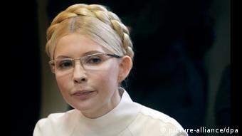 Тимошенко в суде (архив)