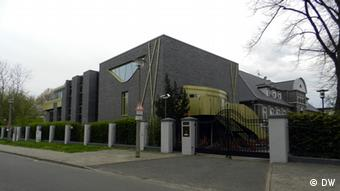 Новое здание посольства Казахстана в Берлине