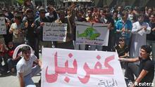 تظاهرات مخالفان در شهر حمص