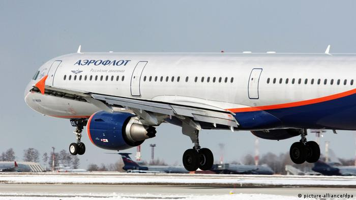 Самолет авиакомпании Аэрофлот в аэропорту Шереметьево