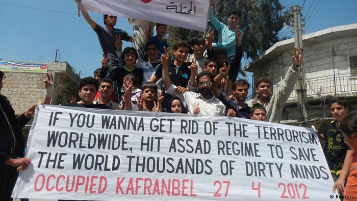 تظاهرات روز جمعه (۲۷ آوریل) در سوریه در مخالفت با بشار اسد