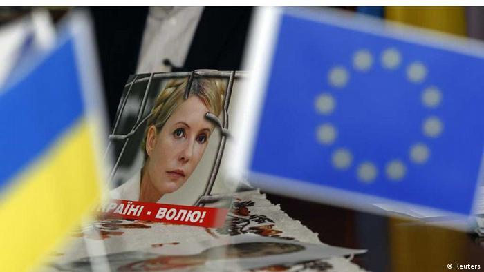 Флаги Украины и ЕС, рядом - портрет Тимошенко