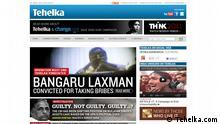Screenshot der Internetsite Tehelka.com