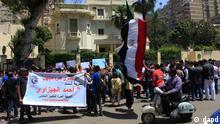 سهشنبه، ۲۴ آوریل، تظاهرات در مقابل سفارتخانه عربستان سعودی در قاهره