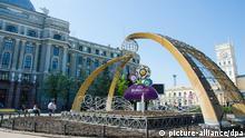 Логотип Евро-2012 в центре Харькова