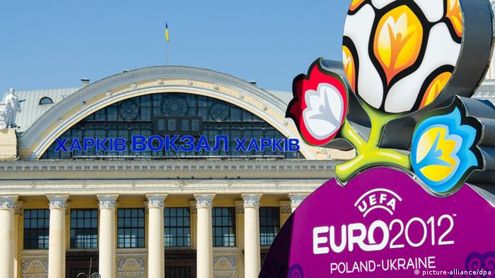 1105184 Ukraine, Kharkov. 04/26/2012 Promotional poster for Euro 2012 in front of South station in Kharkov. Chekachkov Igor/RIA Novosti