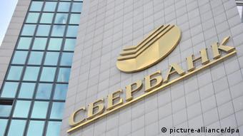 Sberbank bank (Photo: Mitya Aleshkovsky)