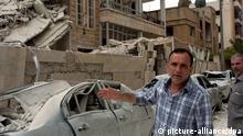 نمایی از ساختمانهای ویرانشدهی شهر ادلیب