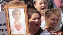 Сторонницы Тимошенко во время акции поддержки в Киеве 27 апреля 2012 года с ее портретами
