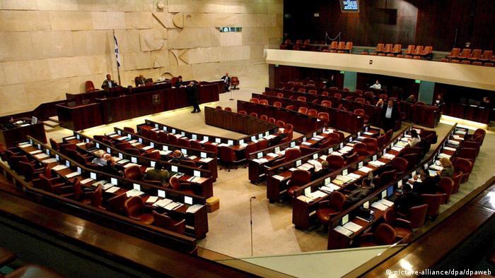 پارلمان اسرائیل