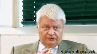 Close-up of Ladsous