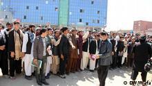 Universität Ghazni und Studenten der Universität in der afghanischen Provinz Ghazni. Die Bilder sind von unserem Korrespondenten Qadir Wafa. Alle Rechte gehören der DW.