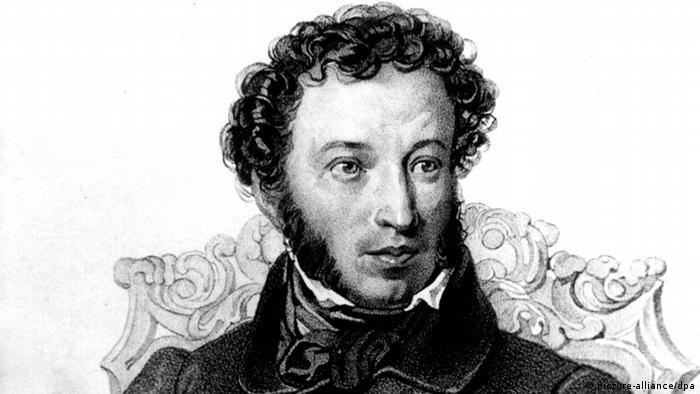 А. С. Пушкин. Старинная литография