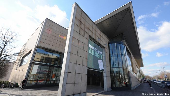 Музей современной истории Германии