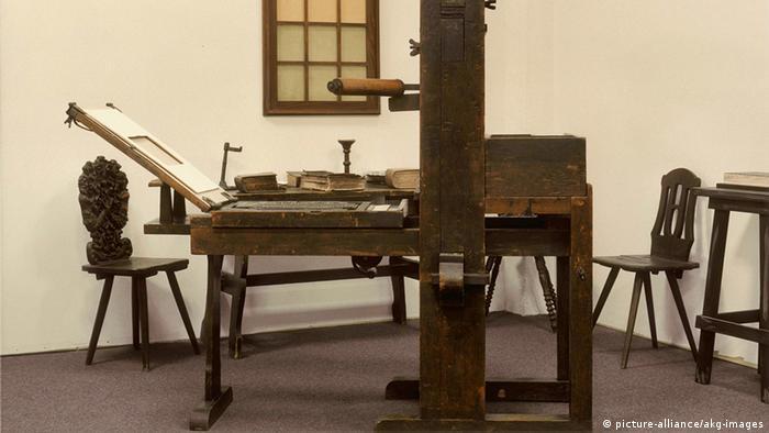 Gutenbergov tisak