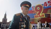 Veteranenparade in Moskau 9. Mai 2009