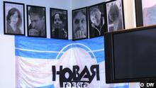 Nowaja_Ermordete Kollegen.JPG - Die Fotos von den ermordeten Kollegen hängen an der Wand im Redaktionsraum der russischen Zeitung Nowaja Gazeta // Moskau, Juli 2010, Autorin: Olga Kapustina