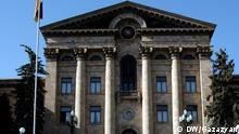 Сближение Армении и Евросоюза: вторая попытка