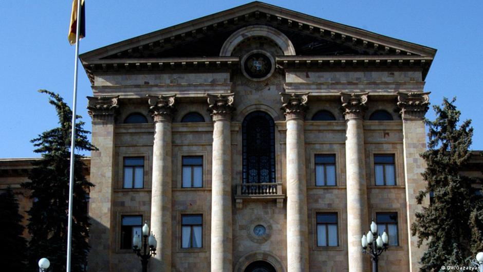 Парламент Армении принял законопроект о внесении изменений в закон «О бюджетной системе»