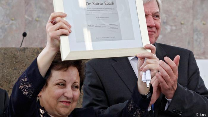 شیرین عبادی در کنار فولکر بوفیئر، رئیس دولت ایالتی هسن