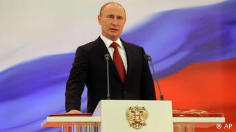 Президент Владимир Путин во время инаугурации в Кремле в 2012 году