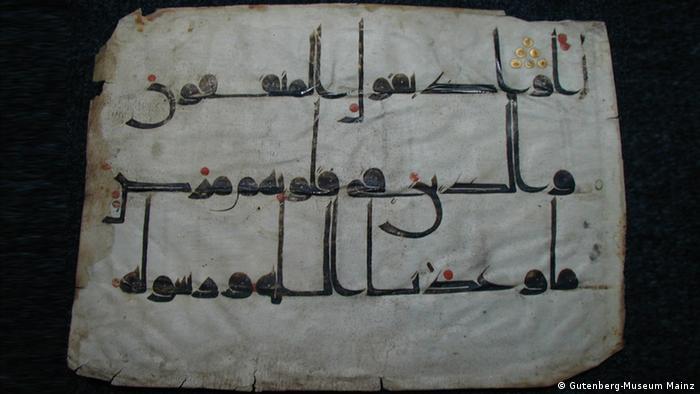 یک نمونه از خط کوفی متعلق به نسخهای دیگری از قرآن که در موزه ماینس آلمان نگهداری میشود