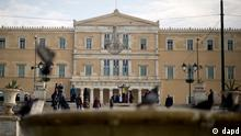 Griechisches Parlamentsgebaeude