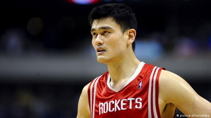 Chinas NBA-Star Yao Ming (picture-alliance/dpa)