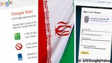 تصور رقابت سرویسهای ایرانی با سرویسهای بینالمللی دور از انتظار است