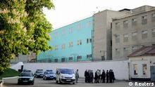 Харьковская тюрьма, где отбывает наказание Юлия Тимошенко