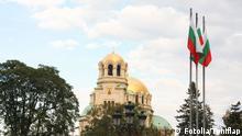 Bulgarien Sofia St. Alexander Nevsky Kathedrale